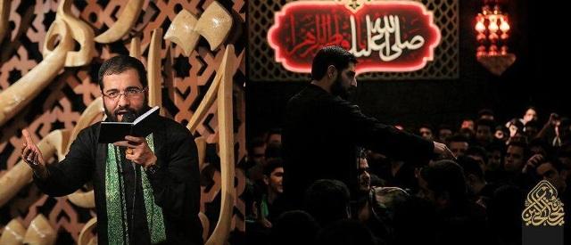 فاطمیه دوم 1395: حاج حسین سیب سرخی و سید مجید بنی فاطمه/تهران
