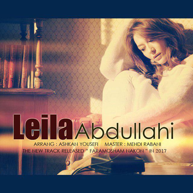 http://s9.picofile.com/file/8289805542/Leila_Abdullahi_Faramosham_Nakon.jpg