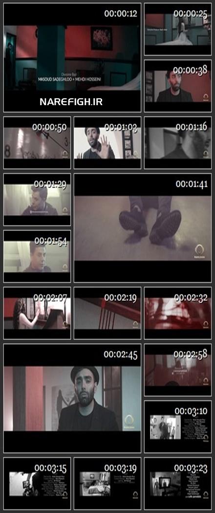 دانلود موزیک ویدیو دیوونه بازی از مسعود صادقلو با کیفیت FullHD1080P و 4K