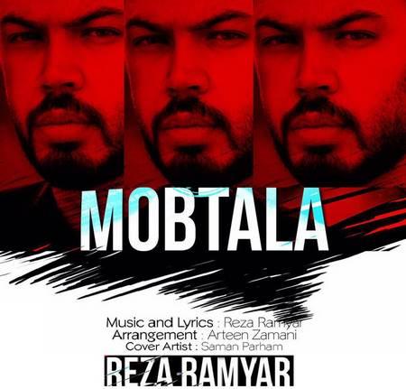 Reza_Ramyar_Mobtala.jpg
