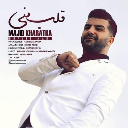 Majid_Kharatha_Ghalbe_Mani.jpg