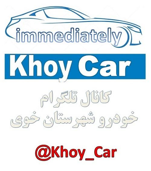 _khoy_car.jpg