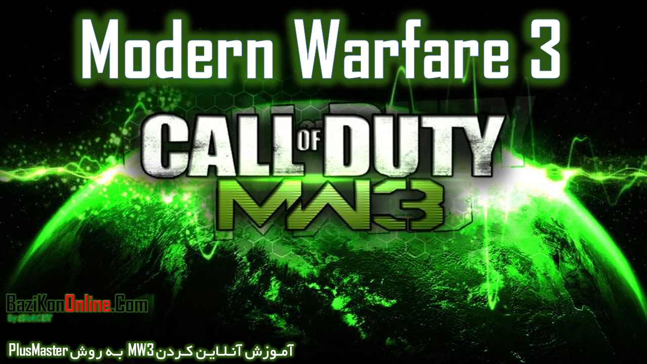 http://s9.picofile.com/file/8289954950/mw3_2.png