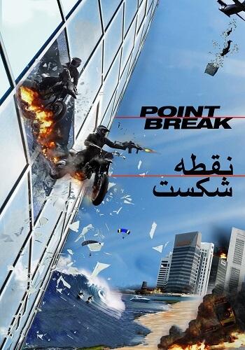 دانلود فیلم Point Break 2015 دوبله فارسی با لینک مستقیم