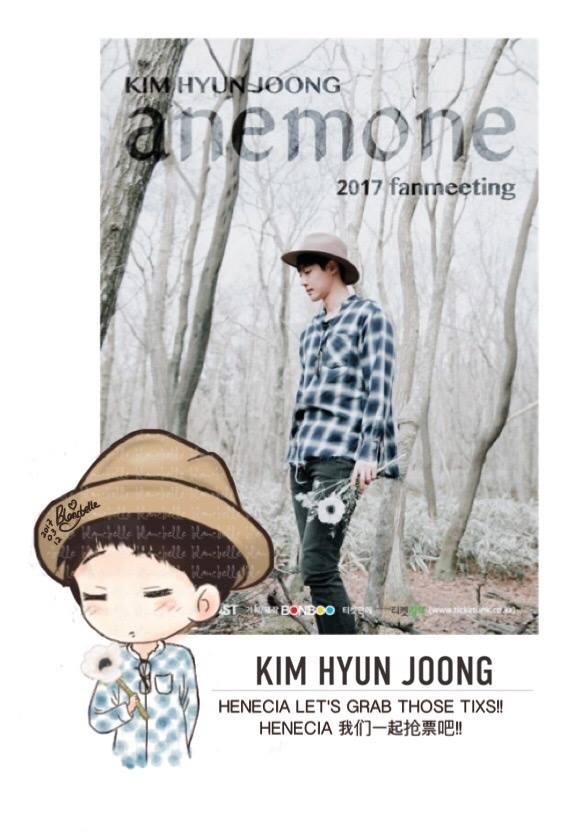 [blancbelle fanart] Kim Hyun Joong - Henecia Lets Grab Those Tixs [2017.03.12]