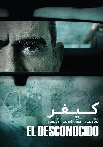 دانلود فیلم Retribution 2015 دوبله فارسی با لینک مستقیم
