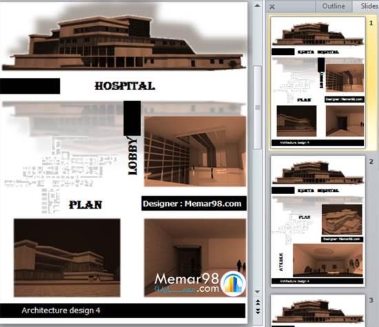 دانلود نقشه های کامل بیمارستان فوق تخصصی سرطان کودکان
