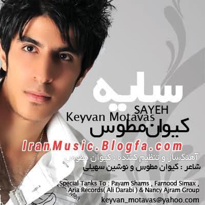 دانلود آهنگ عربی عشقم مهسا