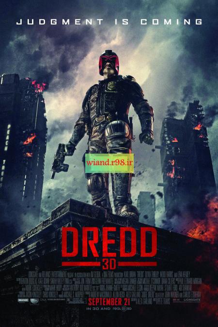 دانلود فيلم Dredd 2012