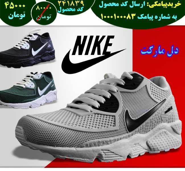 خرید پیامکی کفش مردانه NIKE مدل AIR MAX
