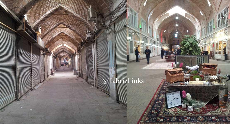 بازار تبریز در عید نوروز