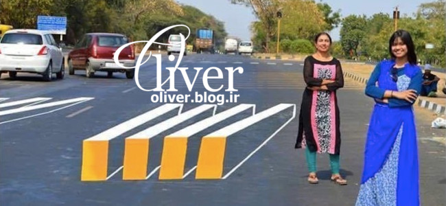 سرعتگیرهای سهبعدی در خیابونهای هند