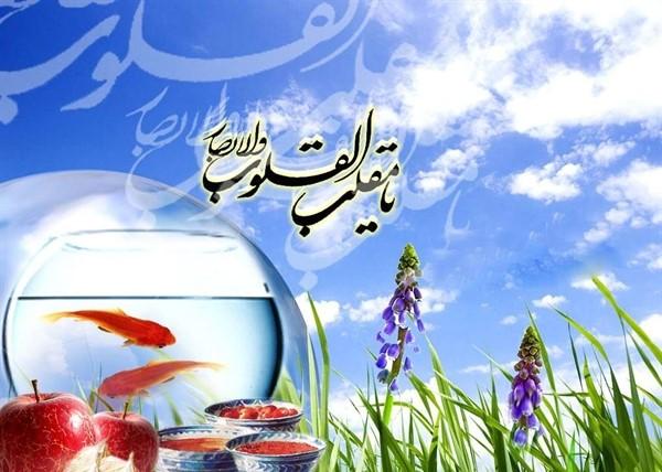 http://s9.picofile.com/file/8290610118/618481_Z3fEKmLZ_1_.jpg