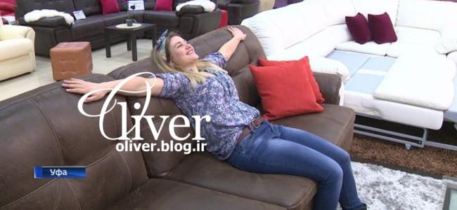 این دختر روزی ۱۰ ساعت روی مبل میشینه و بابتش حقوق میگیره
