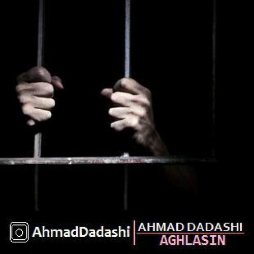 http://s9.picofile.com/file/8290698834/Ahmad_Dadashi_Aghlasin.jpeg