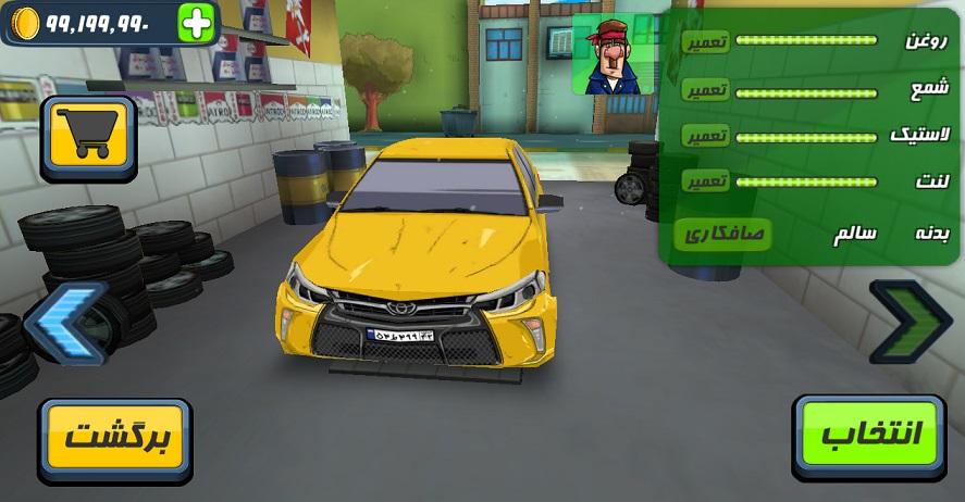 نتیجه تصویری برای دانلود بازی هی تاکسی مود شده