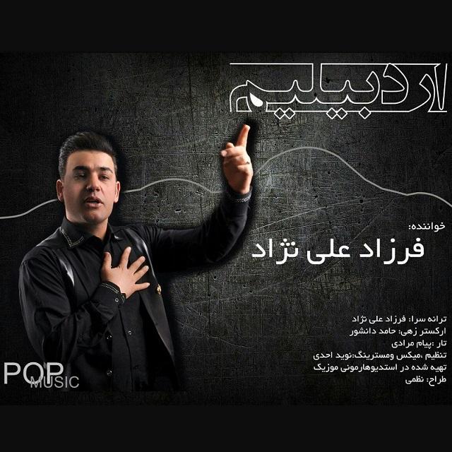 http://s9.picofile.com/file/8290897842/15_Farzad_Ali_Nezhad_Ardabilim.jpg