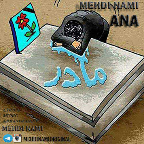 http://s9.picofile.com/file/8290901550/04_Mehdi_Nami_Ana.jpg