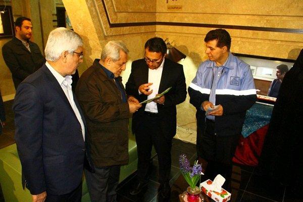 ستاد اسکان شهرداری همدان