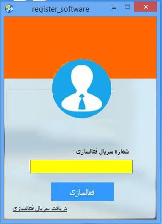 قفل گذاری اتوپلی و فعالسازی آنلاین از طریق سایت شخصی