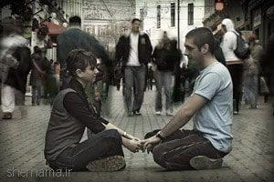 می شه با دید دیگه ای عشق و تقسیم بندی کرد