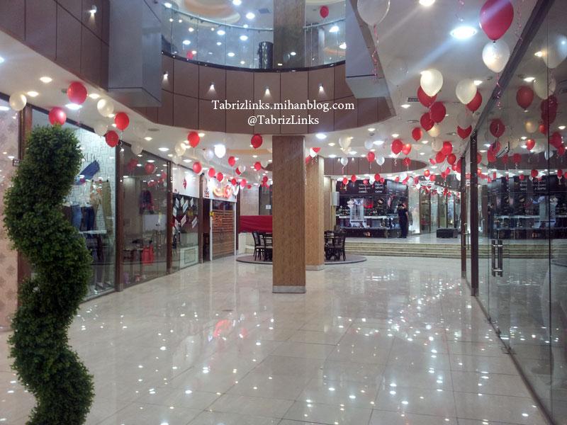 مرکز خرید شهناز