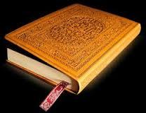 پاسخ به تمامی به اصطلاح تناقضات قرآن