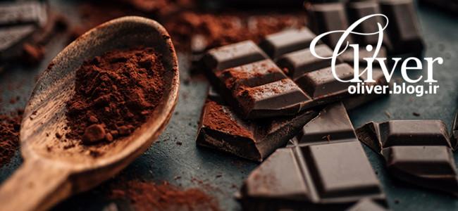 شکلات تا ۲۰ سال آینده قیمت خاویار میشه