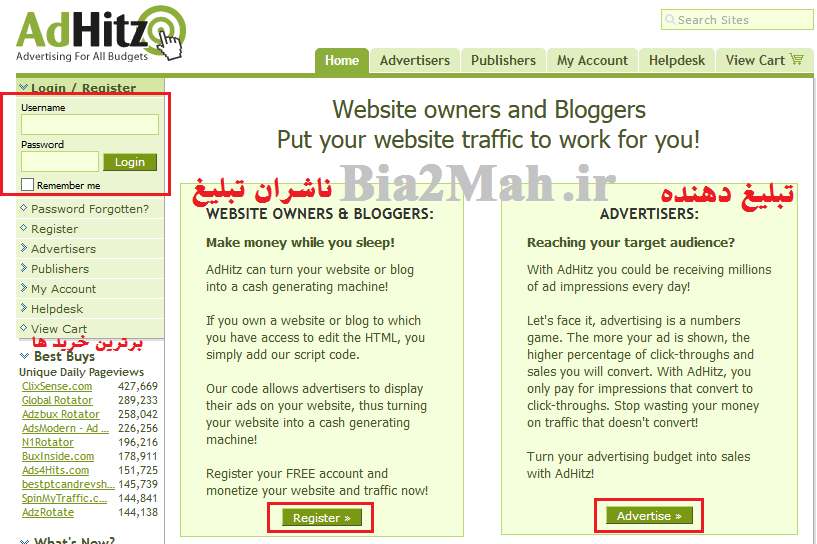 http://s9.picofile.com/file/8291162368/adhitz_bia2mah_ir_.png