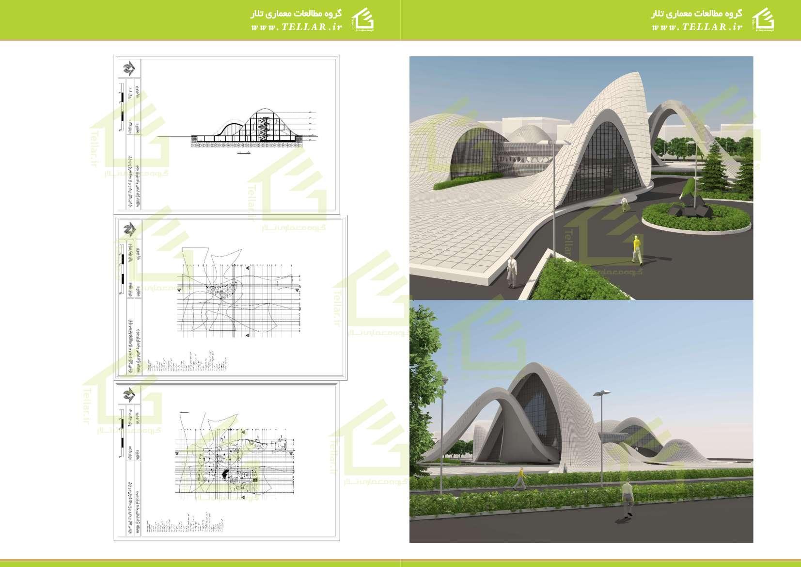 نمونه عکس های پروژه معماری پایان نامه در مورد طراحی مرکز فروش و تالار نمایش(مـوزه) فرش در قسمت زیر قابل رویت است.