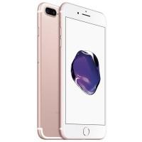 اپل آیفون 7 پلاس مدل 256 گیگابایت