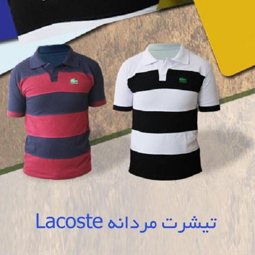 تیشرت مردانه لاکوست لاینر Lacoste Linear