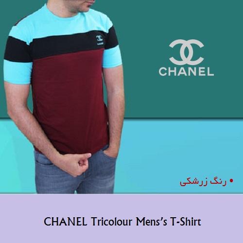 تیشرت مردانه شنل تریکالر Chanel Tricolour