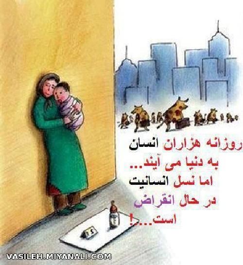 http://s9.picofile.com/file/8291712534/darse_ens8nyat_4.jpg