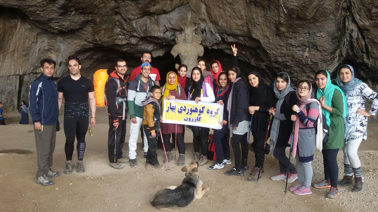 برنامه نیم روزه غار شاپور