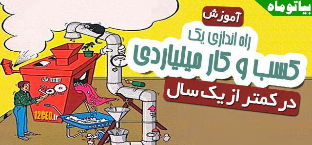 http://s9.picofile.com/file/8292003476/bia2mah_ir.jpg