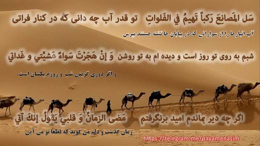 http://s9.picofile.com/file/8292030942/Darse8_Arabi_Z_Q_10_95_6.jpg