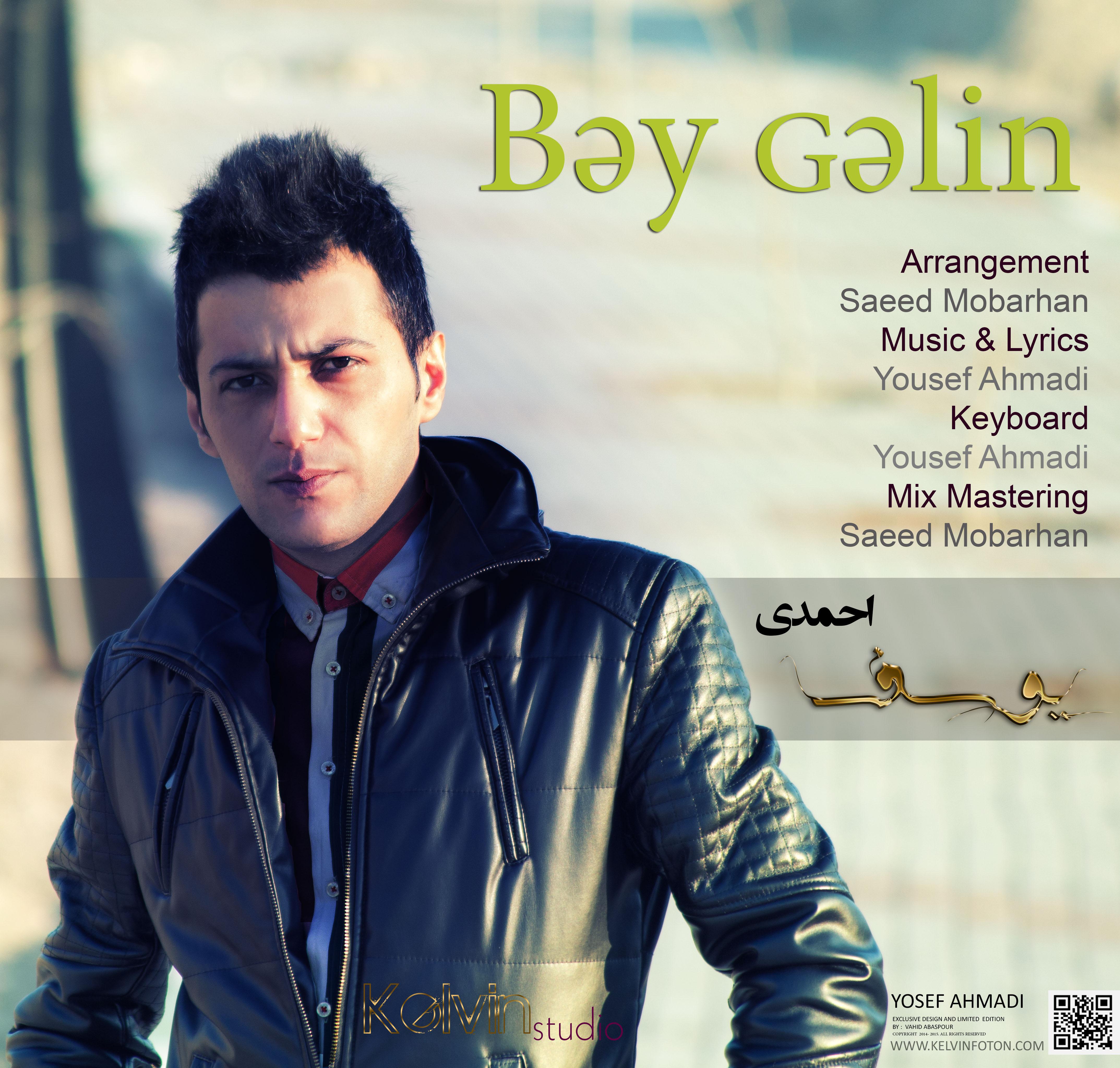 http://s9.picofile.com/file/8292035676/04Yousef_Ahmadi_Bay_Galin.jpg