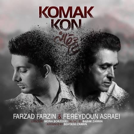 http://s9.picofile.com/file/8292336726/Farzad_Farzin_Fereydoun_Asraei_Komaka.jpg