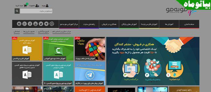 http://s9.picofile.com/file/8292366692/Bia2Mah_ir_3.jpg