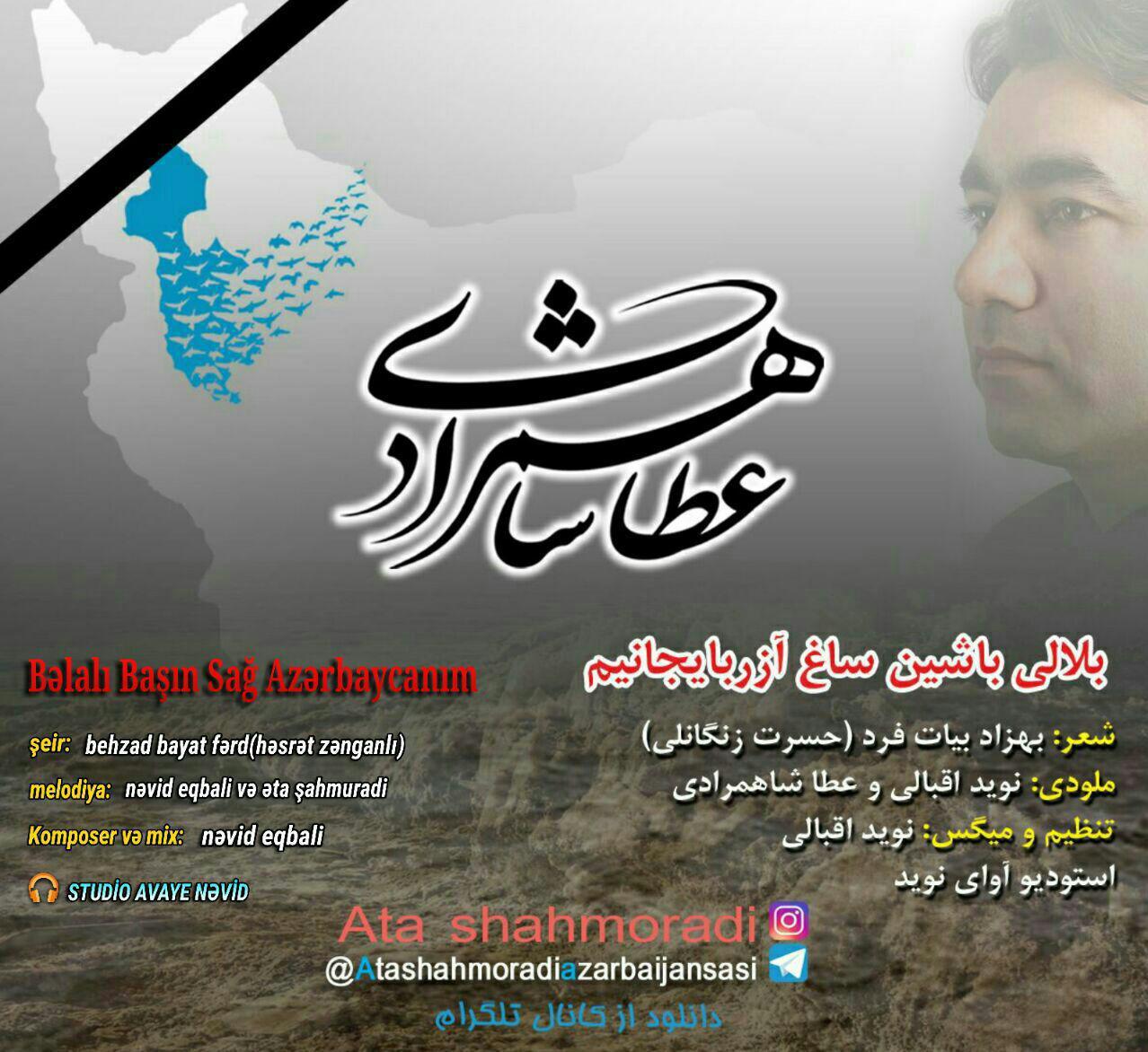 http://s9.picofile.com/file/8292537750/1Ata_Sahmoradi_Belali_Basin_Sag_Azerbaycanim.jpg