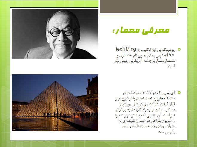 پلان موزه دوحه قطر