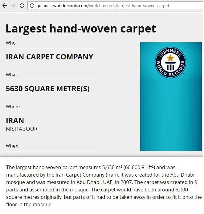 پروفایل بزرگترین فرش دستباف جهان تولید شده در نیشابور در وبگاه رکوردهای جهانی گینس