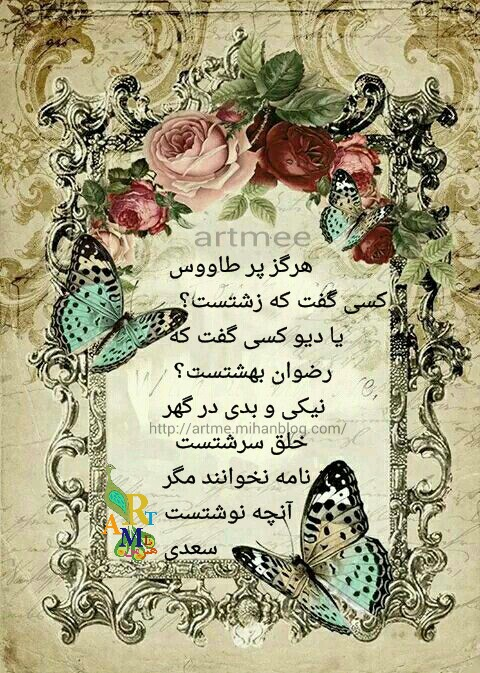 http://s9.picofile.com/file/8292689750/PicsArt_1452575924512.jpg