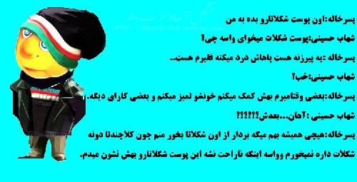 http://s9.picofile.com/file/8292891976/ENS8NYATE_PESAR_X8LEH_1.jpg