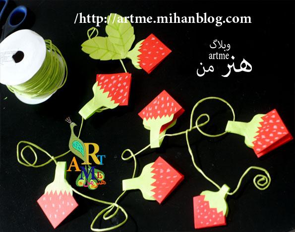 http://s9.picofile.com/file/8292984526/32aas.jpg