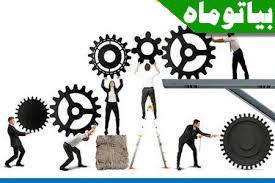 کسب و کار خود را تحلیل کنید | اراتیس