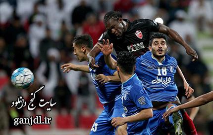نتیجه بازی استقلال و الاهلی امارات 5 اردیبهشت 96 + خلاصه بازی