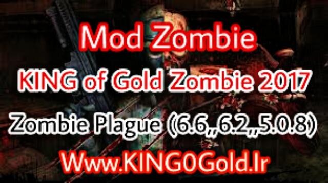 دانلود مد زامبی Zombie KING of Gold 2017 برای کانتر 1.6