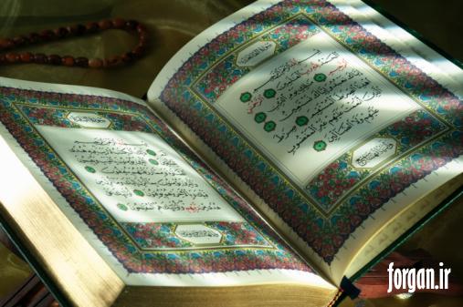 نام های آسمانی قرآن